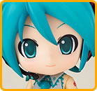 Miku Hatsune: Cheerful ver. (Character Vocal Series 01: Miku Hatsune)