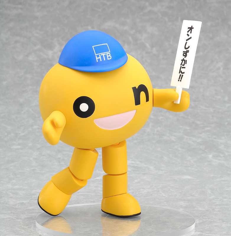 Nendoroid on-chan
